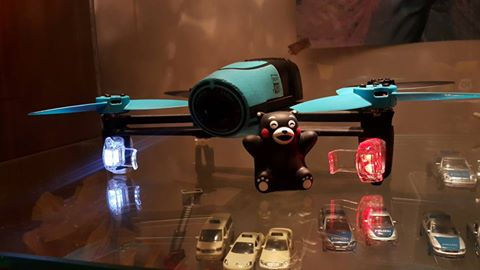 夜間飛行模式 drone 3.0+led